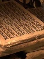 Велесова Книга – в ней собрана информация о жизни русов за последние 10 тысяч лет