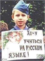 Русский язык является самым древним на нашей планете, и не только на нашей… (см. книгу Н. Левашова «Сказ о Ясном Соколе. Прошлое и настоящее»)