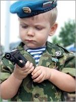 Каждый мужчина должен быть воином! С возрастом его оружие должно совершенствоваться…