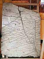Чандарская плита, Дашкин камень, «Карта создателя» - 2
