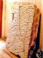 Чандарская плита, Дашкин камень, «Карта создателя» - 3