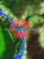 Асгард Ирийский. Иллюстрация из книги Н. Левашова «Россия в кривых зеркалах»