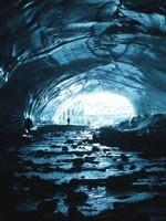 Сооружения в Антарктиде. Иллюстрация с сайта «Заговор Ориона» - 1