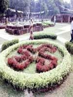 «Ведические символы» в Непале, Лумбини
