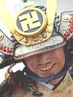 «Ведические символы» в Японии