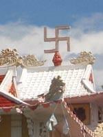 «Ведические символы» в Сайгоне, Вьетнам