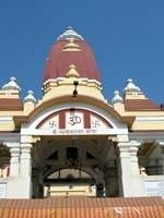 «Ведические символы» в индуистском храме Лакшми