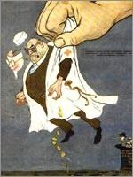 Медицинская мафия служит мировой финансовой мафии, ещё называющей себя «мировым правительством»…