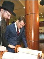 Д. Медведев, Берл Лазар и другие «хозяева» жизни…