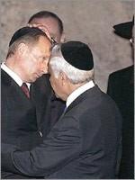 Владимир Путин с главными евреями России…