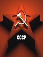 Советский Союз был придуман и создан сионизмом для постепенного, но быстрого геноцида русского народа путём деградации, голода и болезней…