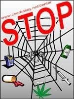 Наркотики – это смертоносное оружие, успешно применяемое против нас нашими врагами…