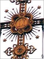 Центральный крест храма Христа Спасителя (ХХС) в Москве…