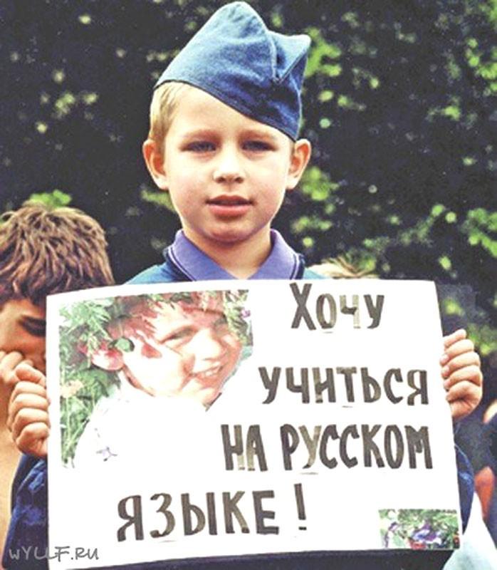 http://www.ru-an.info/Photo/2010/foto-157.jpg