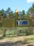 Военно-полевой храм на базе КАМАЗа. Кому он нужен?
