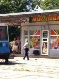 Трамвайная остановка, на которой людей травят алкоголем