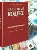 Воровство из Бюджета в России для некоторых узаконено