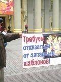 Новосибирск. Пикет против убийства образования...