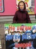 Пикет против уничтожения народного образования в Новосибирске