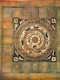 Мозаика со Славяно-Арийскими символами в Великобритании1