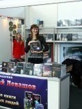 Книжная выставка-ярмарка в Киеве, апрель 2011 г.