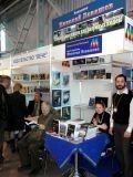 «Международный Книжный Салон – 2011» в Санкт-Петербурге