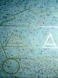 Что это значит: Austrailian Antigen или «золото и серебро»?