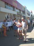 Пикет против Ювенальной Юстиции в Тамбове