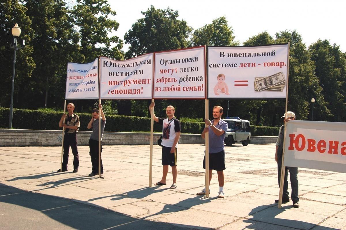 Растление народа  Геноцид Русов