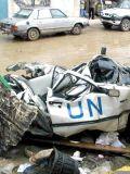 По какой причине Израиль заблокировал миссию ООН по расследованию фактов?