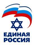 Эмблема Еврейского ополчения Молодой Гвардии «Единой России»