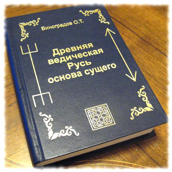 Очередная хорошая книга, которую пытаются запретить сионисты...