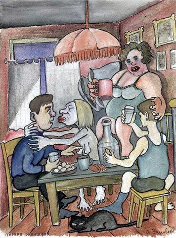 Фото 2. Иллюстрация из книги А.В. Сергеевой «Какие мы, русские?..»