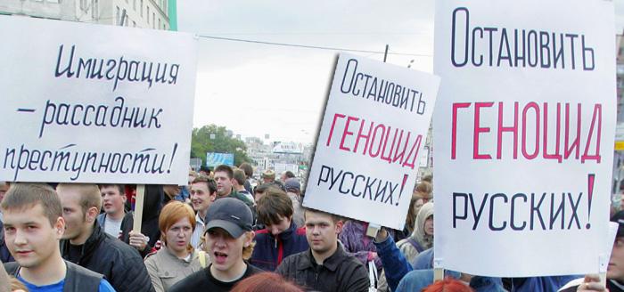 Участники митинга против разгула этнической преступности