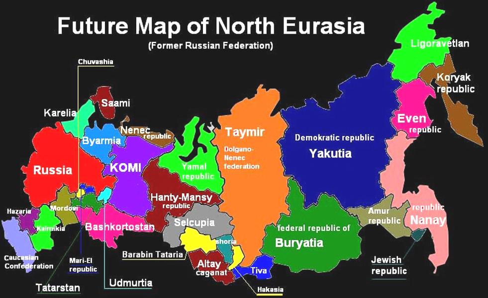 Карта будущей Северной Евразии, вариант сионо-демократов