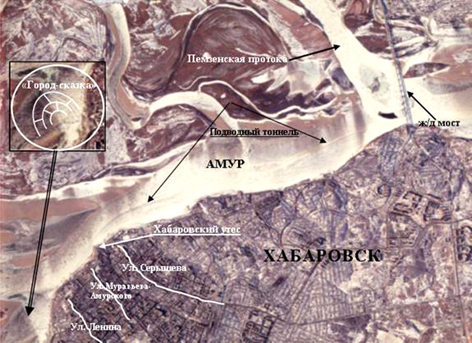 Хабаровск из Космоса