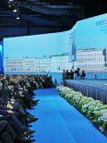Открыто объявлен курс на возрождение Руси