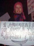 Безмозглые украинские либералы...