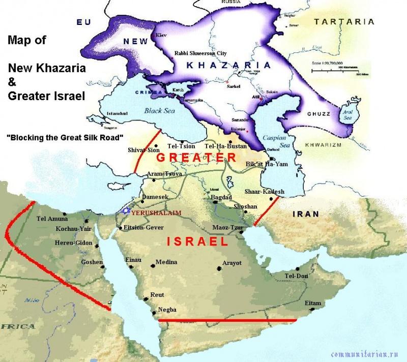Новая Хазария - Хазарай - по замыслам мировой жидократии
