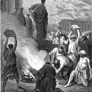Почему горели библиотеки