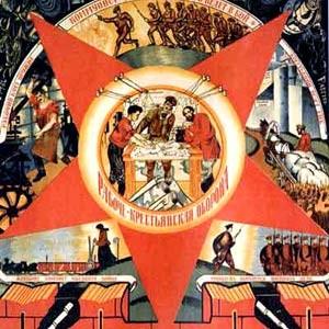 Деяния Советской власти