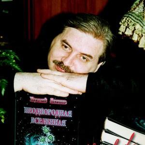Николай Левашов и его работа