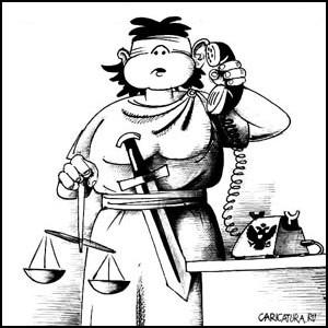Беззаконие в законе