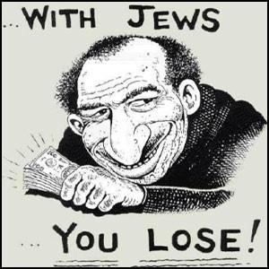 Великие люди говорят о евреях