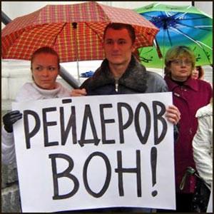 Оккупация Москвы соседями