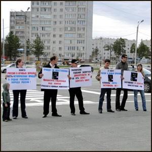 Пикет протеста в Ноябрьске