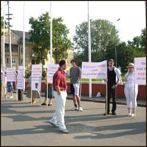 Пикет протеста в Новодвинске