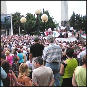 В Туапсе прошёл запрещённый митинг