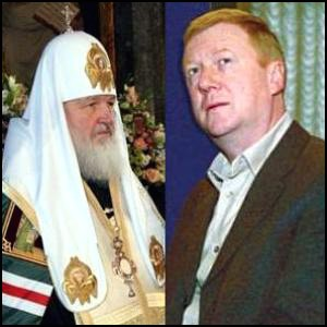 Против кого дружат РПЦ и Чубайс?