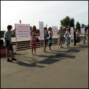 Пикет протеста в Северодвинске